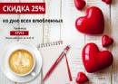 Ворк Анна | Новосибирск | 28
