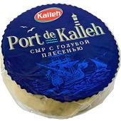 Сыр Блю Чиз Port de Kalleh