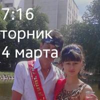 ВасяАлексеев