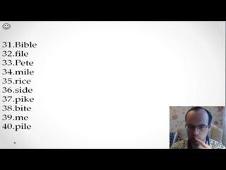 6 ПРАКТИЧЕСКИЙ КУРС ЧТЕНИЯ И ПРОИЗНОШЕНИЯ УРОК 6 Английский язык Уроки английского языка