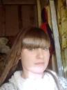 Ирина Ульянова