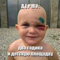 БорисМонолитов
