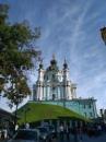 Грибанова Ксения | Москва | 18