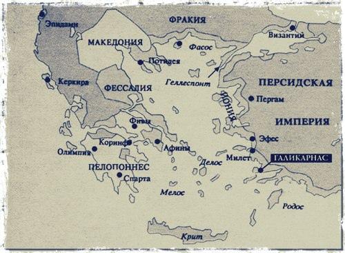 Галикарнас на карте Восточного Средиземноморья
