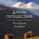 Анатолий Стулькевич фотография #26