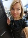 Елена Латыпова фотография #14