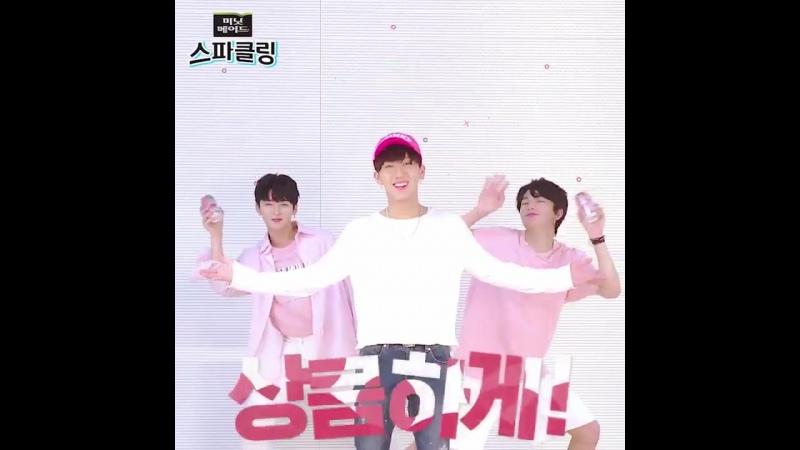 [твиттер] 180825 Ли Ноу, Чанбин и Хёнджин @ CokeCaster