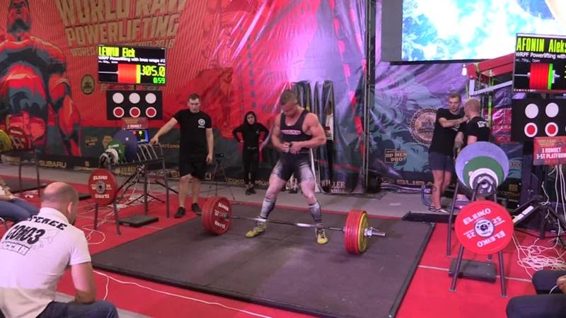 Lewin Eick становая тяга 305 кг