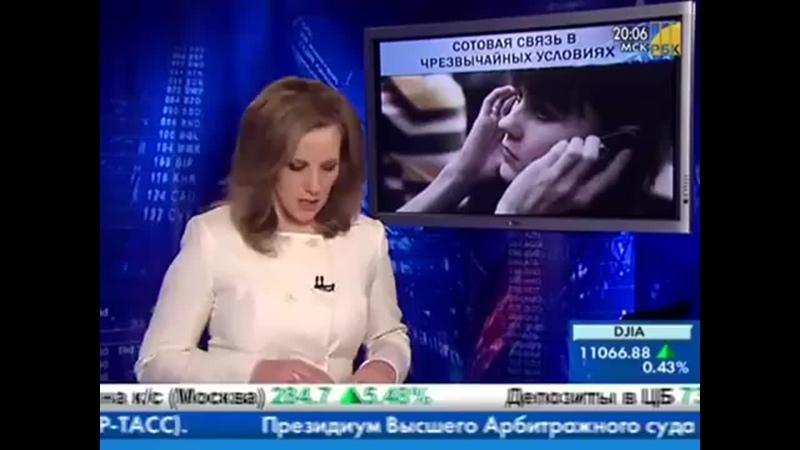 Открытие СЦ - сюжет РБК