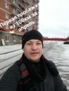 Личный фотоальбом Алексея Котова