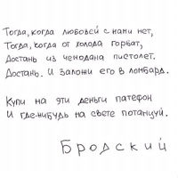Евгений Можевикин фото №8