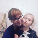 Башенина Юлия | Москва | 48