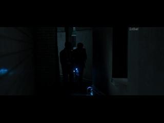 Правила бойни / Slaughterhouse Rulez (2019) BDRip 720p []