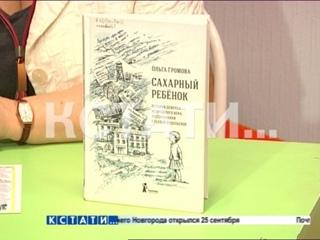 Нижегородская областная библиотека готовится к своему юбилею