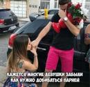 Фотоальбом Рамили Фаизов