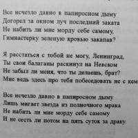 Платон Федотов фото №9