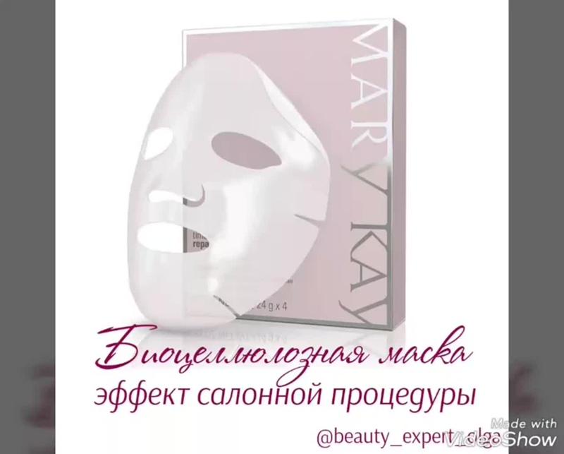 Биоцеллюлозная маска