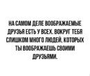 Гатаулин Ден | Москва | 29