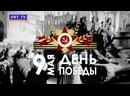 Глава города Владимир Пекарев поздравляет всех жителей и, в первую очередь, ветеранов с великим праздником - Днем Победы!