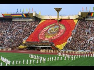 «XXII Летние Олимпийские игры в Москве (Олимпиада-80) (1). Церемония открытия» (Документальный, история, спорт, 1980)