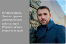 Лиманский Евгений | Москва | 27