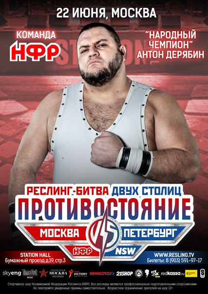 Антон Дерябин, 32 года, Москва, Россия