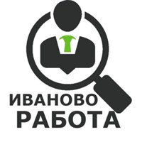 Работа Иваново