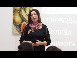 Алисия Алонсо лекция