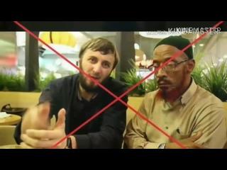 Разоблачение Халида Ясина и Абу Умара Саситлинского