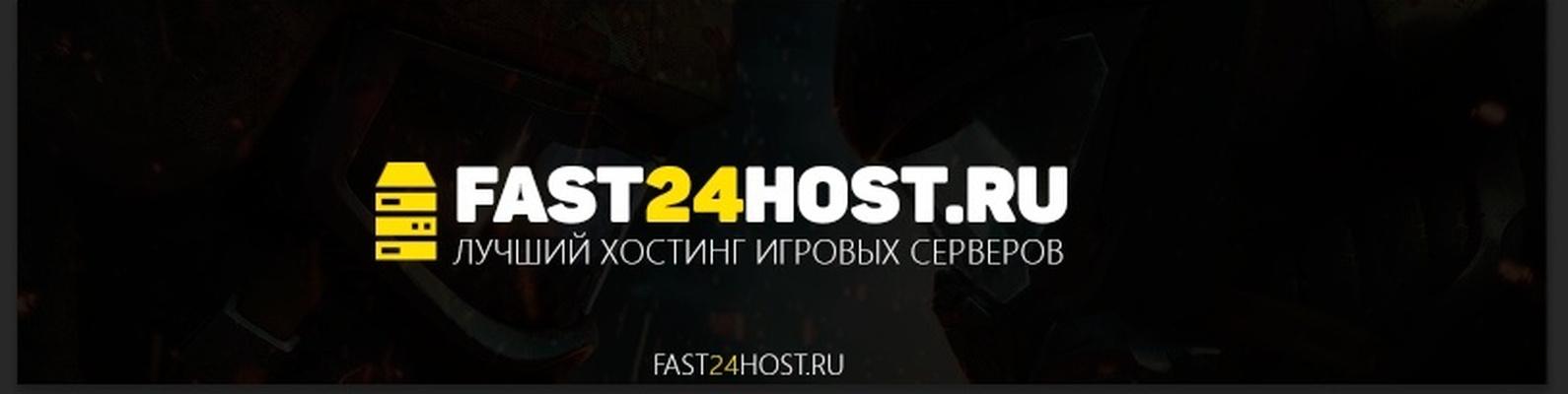 бесплатный хостинг для создания серверов minecraft