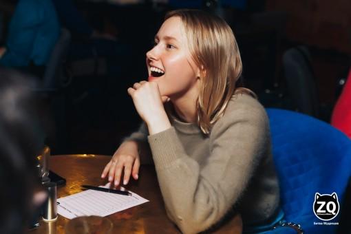 «Лица игры 6 февраля 2020» фото номер 75