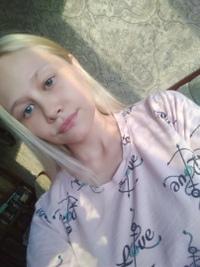 Лиза Горькая