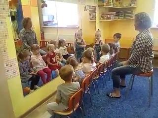 Логопедический мини-сад. Усынина Наталья Александровна.
