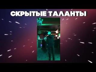 []Ханар+поет+в+клубе.mp4