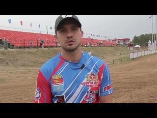 Интервью Семена Рогозина после Чемпионата Свердловской области и УрФО