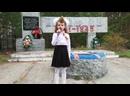 Травникова Варвара ученица 1 в класса песня «Катюша» Композитор — Матвей Блантер, автор слов —Михаил Исаковский.