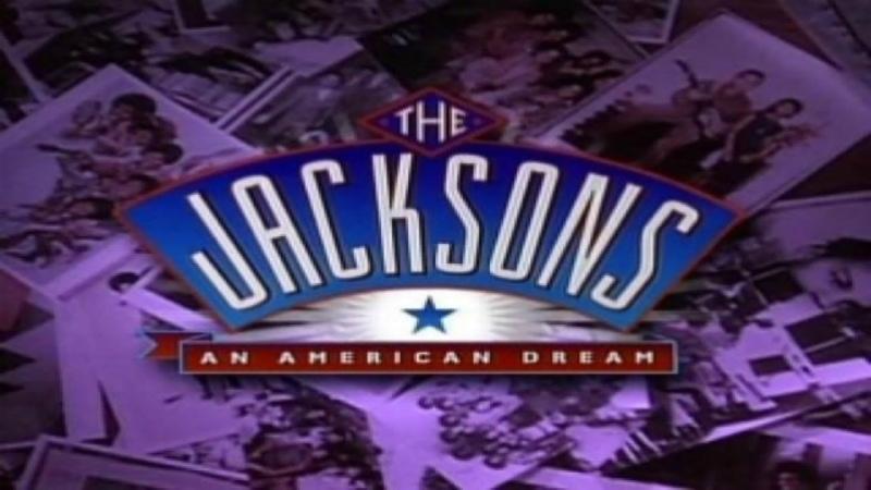 Джексоны Американская мечта 5 серия 1995