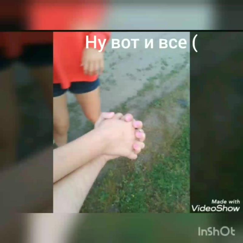 InShot_20190901_021023543.mp4