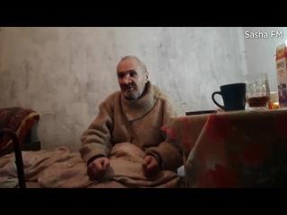 Sasha FM:Помогаем дедушке которого в 72 года кинули и оставили одного. [1 выпуск] от .