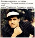 Личный фотоальбом Игоря Заболотских