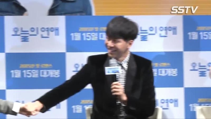 [SSTV] '오늘의 연애' 이승기-문채원, 썸 스킨십 수위 '손부터 키스까지' [_EiP-VpxLE8]