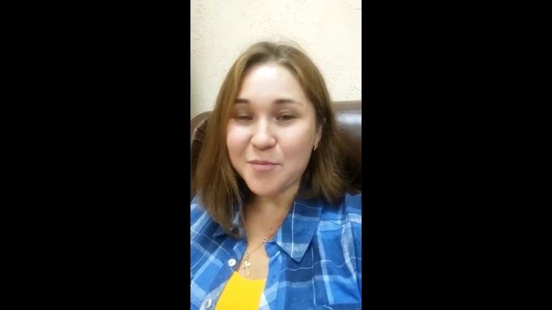 Видео от Нины Нестеровой