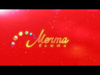 Видео от Мечта бьюти - лечебный массаж в Ижевске