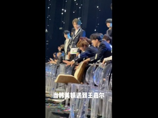 """210425 """"Хань Пэйцюань не даёт Лун Цзиню сесть на место Ван Цзяэра"""" трендится на 10 месте в горячем поиске вейбо"""