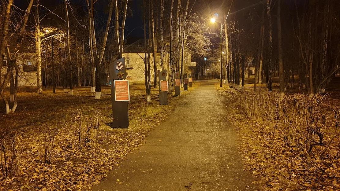 Спокойной ночи, Краснокамск
