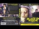 Черная Магия 2 / Black Magic 2 Gou hun jiang tou 1976 Перевод ДиоНиК Ужасы ВПЕРВЫЕ В РОССИИ