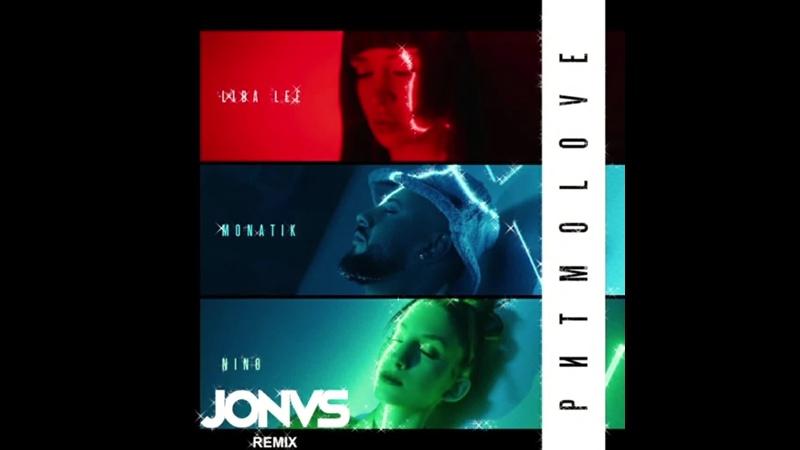 MONATIK Lida Lee NiNO - ритмоLOVE (JONVS Remix)