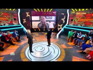 Лариса Долина о шоу «Маска» в программе «Звёзды сошлись»
