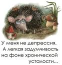 Фотоальбом Александра Макарова