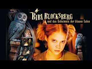 Биби - Маленькая Волшебница И Тайна Ночных Сов (2004)